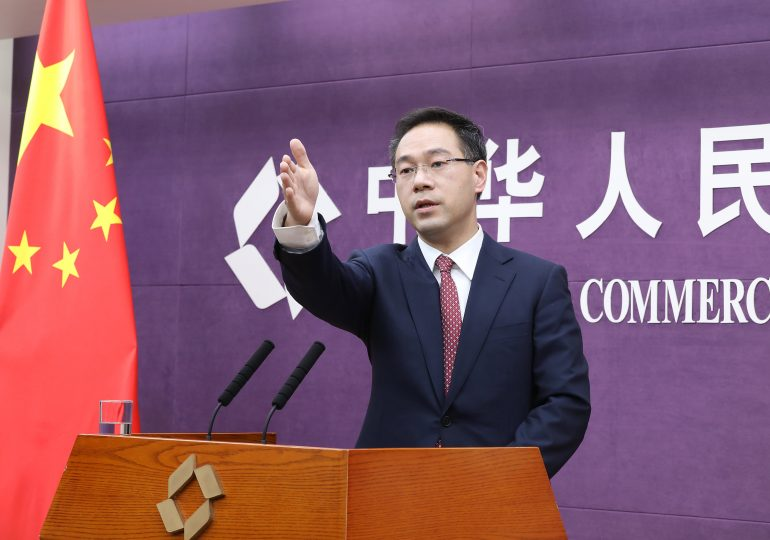China's Ministry of Commerce plans to scrutinize foreign investment more closely