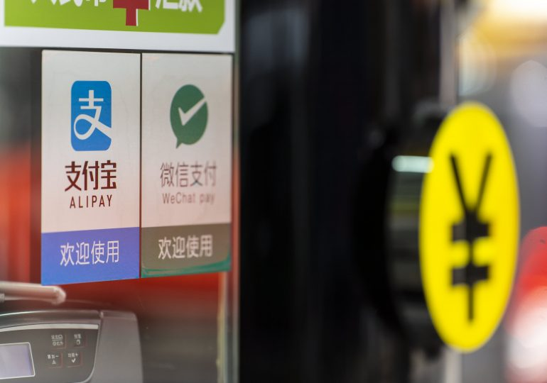 The Chinese tech giants that Beijing is cracking down on are backers of big U.S. IPOs