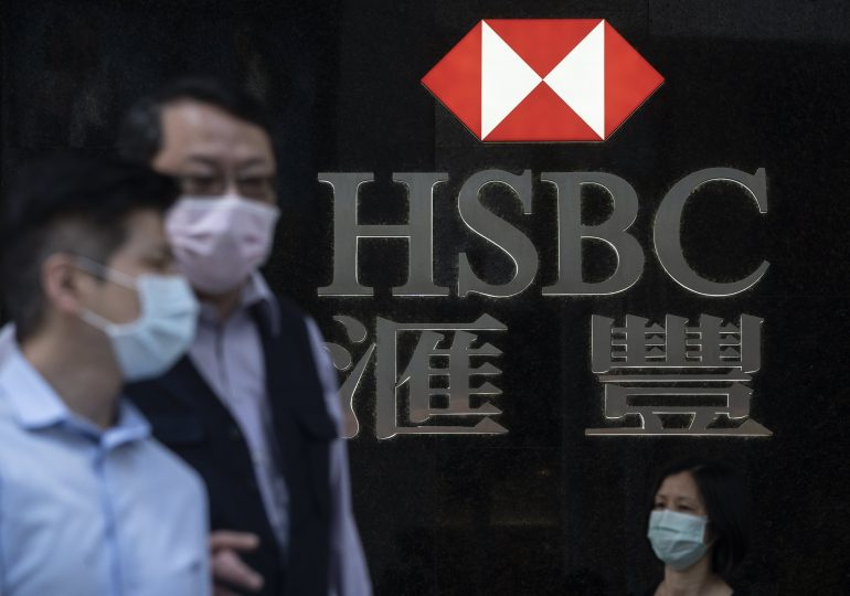 HSBC's reported pre-tax profit more than doubles to $10.8 billion in first half of 2021